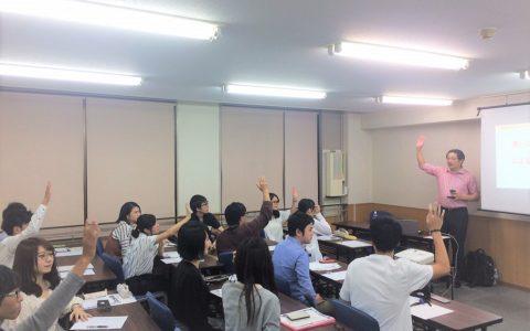 170928 自己PRの基盤【自己分析】@大阪