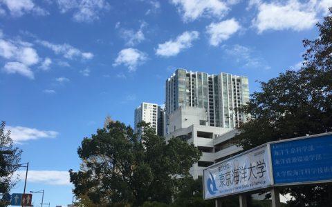 171112 必須!可能性を拡げる【業界(企業)研究】@東京