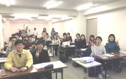 171220 超重要基礎 通過できる【ES設問対策】@大阪