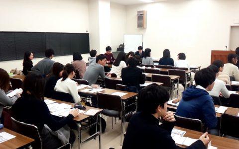 180121 超重要【自己PR・学生時代頑張った事】@京都