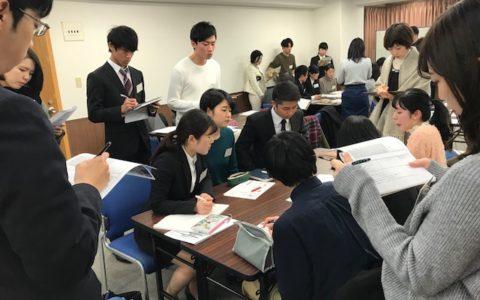 180219 通過率UP!評価につながる【GD対策】@大阪
